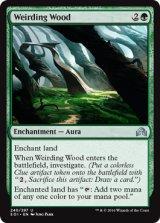 奇妙な森/Weirding Wood 【英語版】 [SOI-緑U]