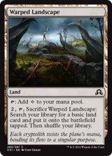 ねじれ地帯/Warped Landscape 【英語版】 [SOI-土地C]