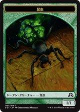 昆虫/INSECT 【日本語版】 [SOI-トークン]
