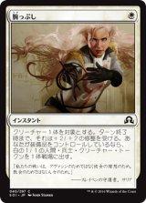 腕っぷし/Strength of Arms 【日本語版】 [SOI-白C]