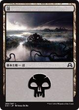 沼/Swamp No.289 【日本語版】 [SOI-土地]