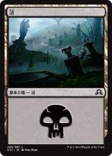 沼/Swamp No.290 【日本語版】 [SOI-土地]