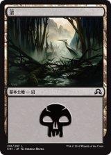 沼/Swamp No.291 【日本語版】 [SOI-土地]《状態:NM》