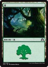 森/Forest No.297 【日本語版】 [SOI-土地]《状態:NM》
