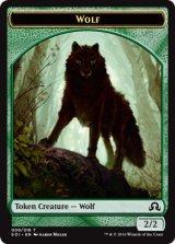 狼/WOLF 【英語版】 [SOI-トークン]