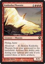 カルドーサのフェニックス/Kuldotha Phoenix 【英語版】 [SOM-赤R]