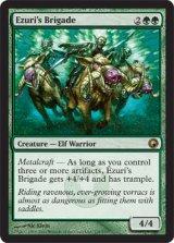 エズーリの大部隊/Ezuri's Brigade 【英語版】 [SOM-緑R]