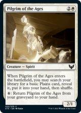 星霜の巡礼者/Pilgrim of the Ages 【英語版】 [STX-白C]