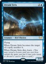 【予約】夢の大梟/Dream Strix 【英語版】 [STX-青R]
