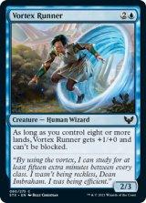 渦の走者/Vortex Runner 【英語版】 [STX-青C]