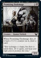 有望な薄暮魔道士/Promising Duskmage 【英語版】 [STX-黒C]