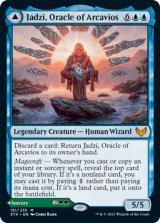 【予約】アルケヴィオスの神託者、ジャズィ/Jadzi, Oracle of Arcavios 【英語版】 [STX-青MR]