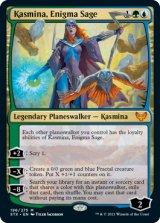 謎の賢者、カズミナ/Kasmina, Enigma Sage 【英語版】 [STX-金MR]