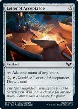 合格通知/Letter of Acceptance 【英語版】 [STX-灰C]