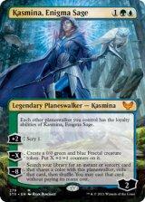 【予約】謎の賢者、カズミナ/Kasmina, Enigma Sage (全面アート版) 【英語版】 [STX-金MR]