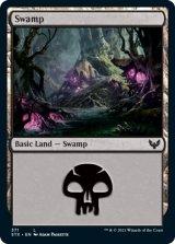 沼/Swamp No.371 【英語版】 [STX-土地C]