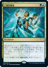 【予約】二科目専攻/Double Major 【日本語版】 [STX-金R]