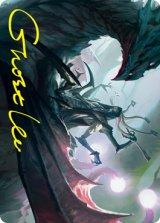 [アート・カード] 湿原のスペクター/Specter of the Fens No.011 (箔押し版) 【英語版】 [STX-トークン]