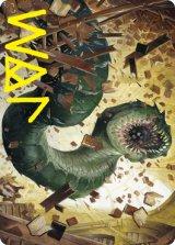 [アート・カード] 本のワーム/Bookwurm No.014 (箔押し版) 【英語版】 [STX-トークン]