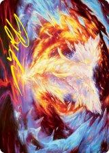 [アート・カード] マグマ・オパス/Magma Opus No.032 (箔押し版) 【英語版】 [STX-トークン]