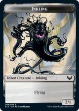 Inkling & Treasure 【英語版】 [C21-トークン]