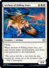 流星の執政官/Archon of Falling Stars 【英語版】 [THB-白U]
