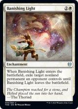 払拭の光/Banishing Light 【英語版】 [THB-白U]