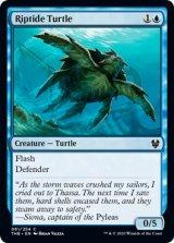 激浪の亀/Riptide Turtle 【英語版】 [THB-青C]