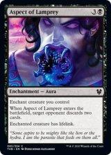 ヤツメの様相/Aspect of Lamprey 【英語版】 [THB-黒C]