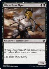 不協和音の笛吹き/Discordant Piper 【英語版】 [THB-黒C]