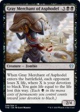 アスフォデルの灰色商人/Gray Merchant of Asphodel 【英語版】 [THB-黒U]