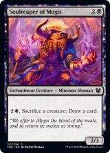 モーギスの魂刈り/Soulreaper of Mogis 【英語版】 [THB-黒C]《状態:NM》