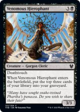毒の秘義司祭/Venomous Hierophant 【英語版】 [THB-黒C]《状態:NM》