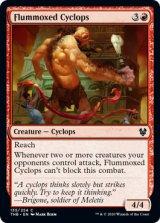 混乱したサイクロプス/Flummoxed Cyclops 【英語版】 [THB-赤C]