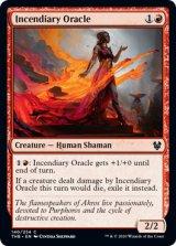 焼夷神託者/Incendiary Oracle 【英語版】 [THB-赤C]