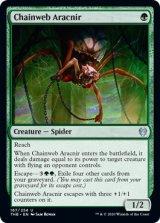 鎖巣網のアラクニル/Chainweb Aracnir 【英語版】 [THB-緑U]