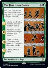 第1回イロアス競技会/The First Iroan Games 【英語版】 [THB-緑R]《状態:NM》