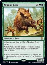 ネシアンの猪/Nessian Boar 【英語版】 [THB-緑R]《状態:NM》