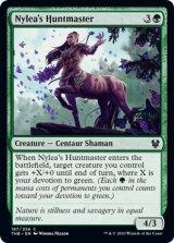 ナイレアの猟匠 /Nylea's Huntmaster 【英語版】 [THB-緑C]《状態:NM》