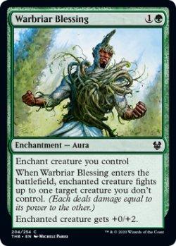 画像1: 戦茨の恩恵/Warbriar Blessing 【英語版】 [THB-緑C]_