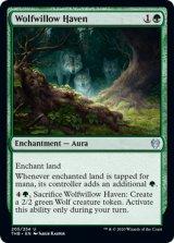 狼柳の安息所/Wolfwillow Haven 【英語版】 [THB-緑U]