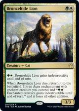 青銅皮ライオン/Bronzehide Lion 【英語版】 [THB-金R]《状態:NM》