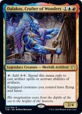 驚異の造り手、ダラコス/Dalakos, Crafter of Wonders 【英語版】 [THB-金R]《状態:NM》