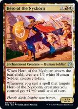 ニクス生まれの英雄/Hero of the Nyxborn 【英語版】 [THB-金U]