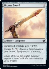 青銅の剣/Bronze Sword 【英語版】 [THB-灰C]《状態:NM》