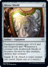 鏡の盾/Mirror Shield 【英語版】 [THB-灰U]
