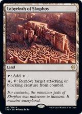 スコフォスの迷宮/Labyrinth of Skophos 【英語版】 [THB-土地R]《状態:NM》