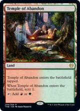 奔放の神殿/Temple of Abandon 【英語版】 [THB-土地R]《状態:NM》