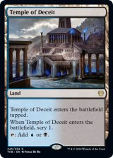 欺瞞の神殿/Temple of Deceit 【英語版】 [THB-土地R]《状態:NM》