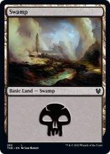 沼/Swamp No.282 【英語版】 [THB-土地C]
